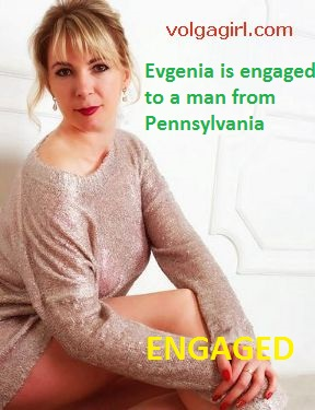 Evgenia is a 37 year old Russian girl who has registered with mail order bride agency A Volga Girl in the hopes of receiving email correspondence from you.